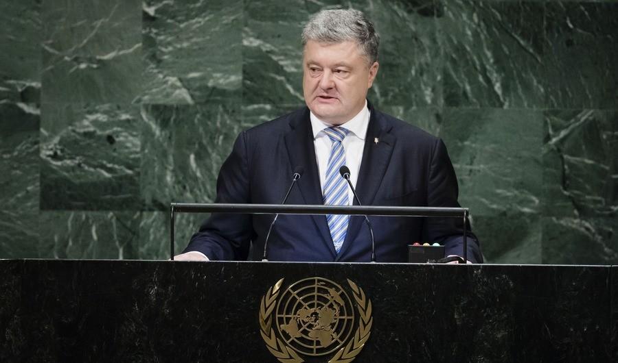<p>Пётр Порошенко. Фото: &copy; РИА Новости/Николай Лазаренко</p>