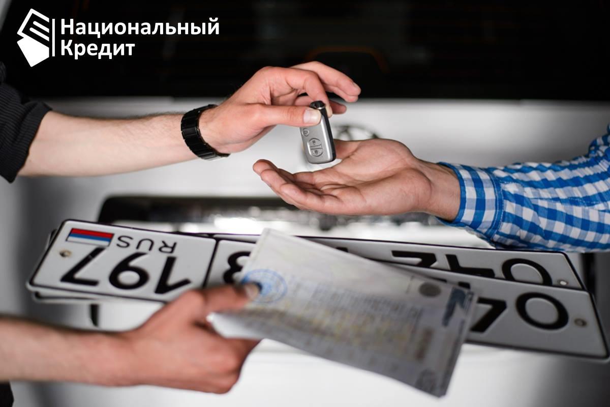 """Фото © """"Национальный кредит"""""""