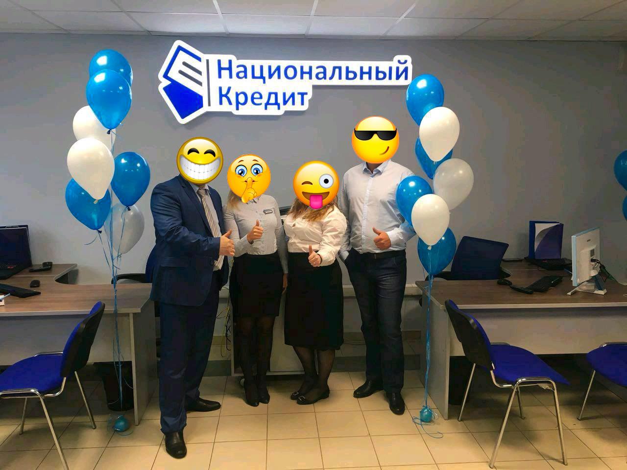 Автоломбард национальный кредит автосалон genser в москве сайт
