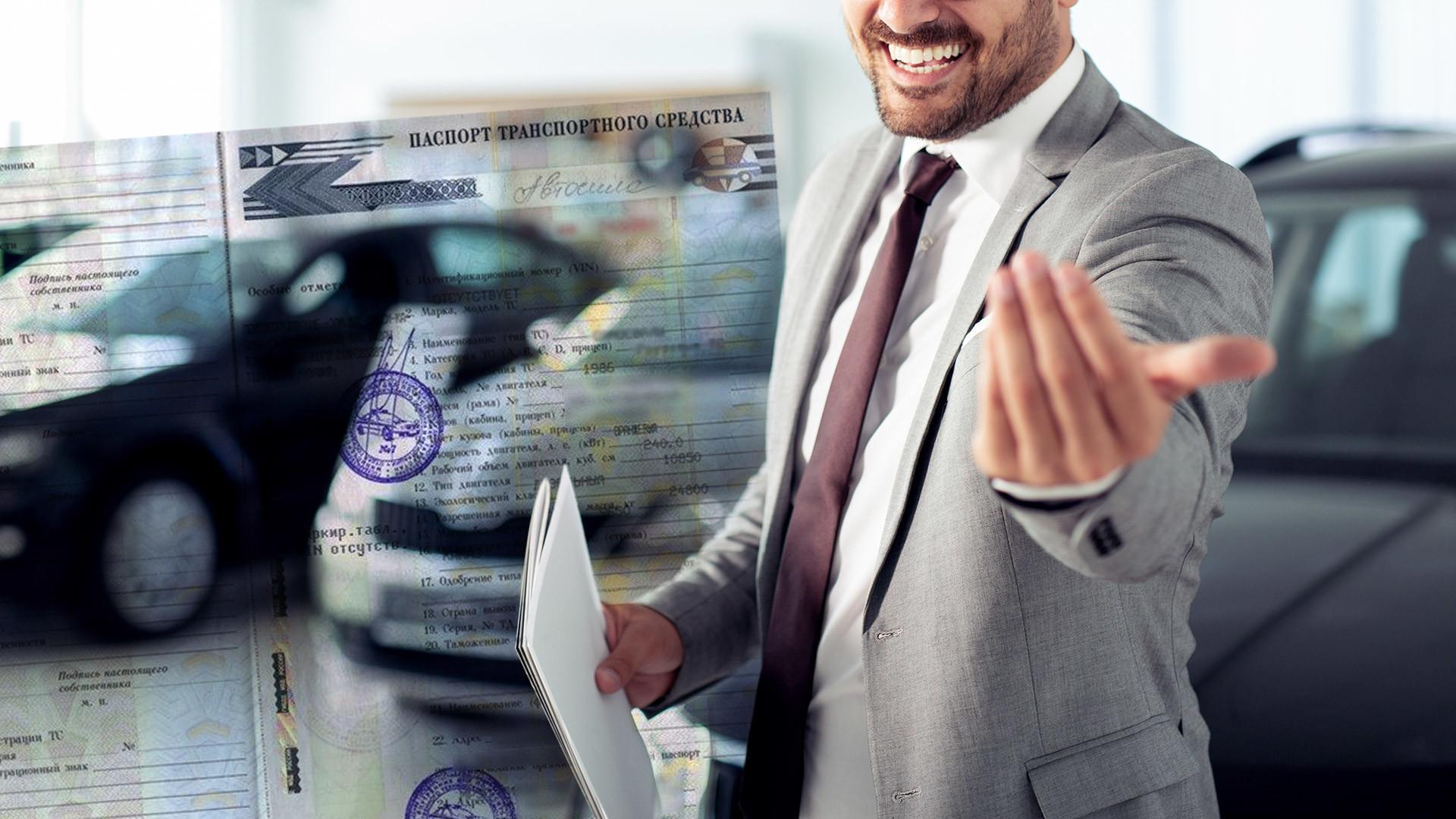 лизинг под залог авто кредитные каникулы восточный экспресс банк