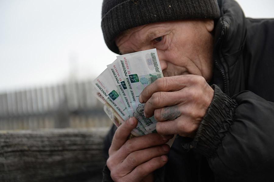 <p>Фото &copy; РИА Новости/Павел Лисицын</p>