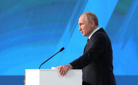<p>Владимир Путин.&nbsp;Фото: &copy; Kremlin.ru</p> <div> <div> <div></div> </div> </div>