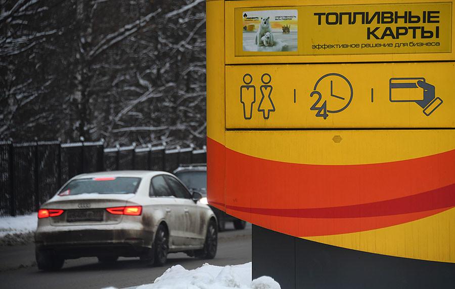 Фото: © РИА Новости / Кирилл Каллиников