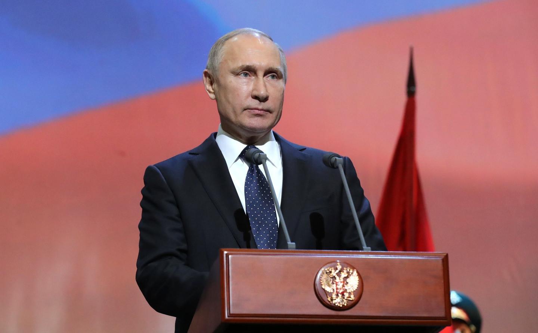 <p>Президент РФ Владимир Путин. Фото: © Kremlin.ru</p> <p></p> <p></p>
