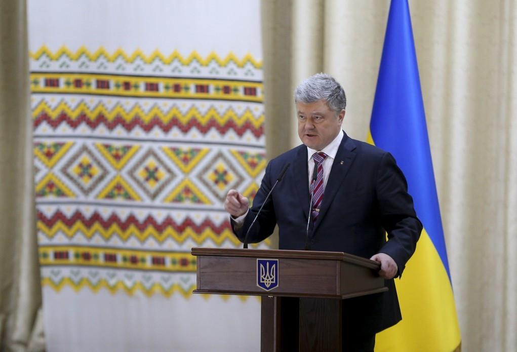 <p>Пётр Порошенко.Фото: © Пресс-служба президента Украины</p>