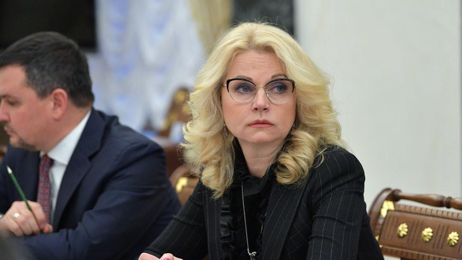 <p>Фото: © РИА Новости/  Алексей Дружинин</p>