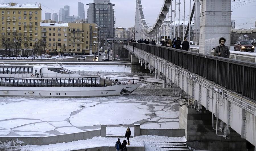 <p>Фото: © РИА Новости/Максим Блинов</p>