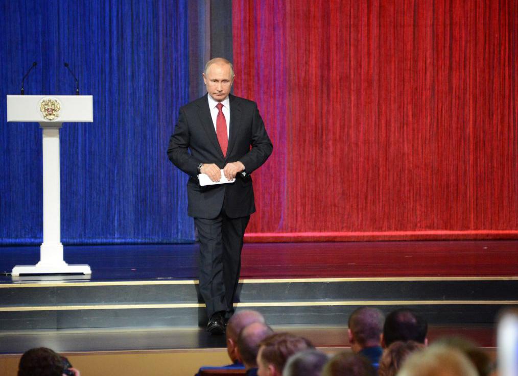 <p>Владимир Путин. Фото: © Life/Павел Баранов</p>