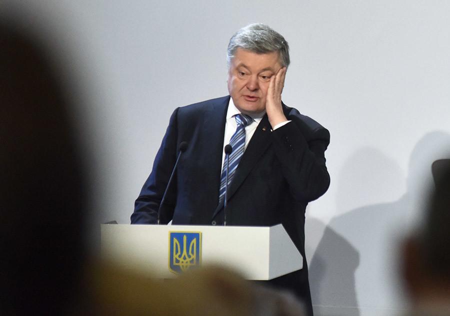"""<p>Президент Украины Пётр Порошенко. Фото: ©РИА """"Новости""""&nbsp;</p>"""