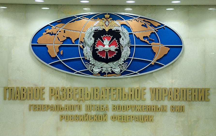 <p>Фото: ©РИА Новости/Сергей Гунеев</p>