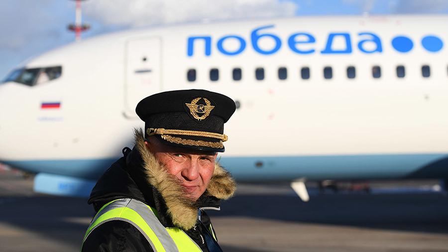 <p>Фото © РИА Новости/Рамиль Ситдиков</p>