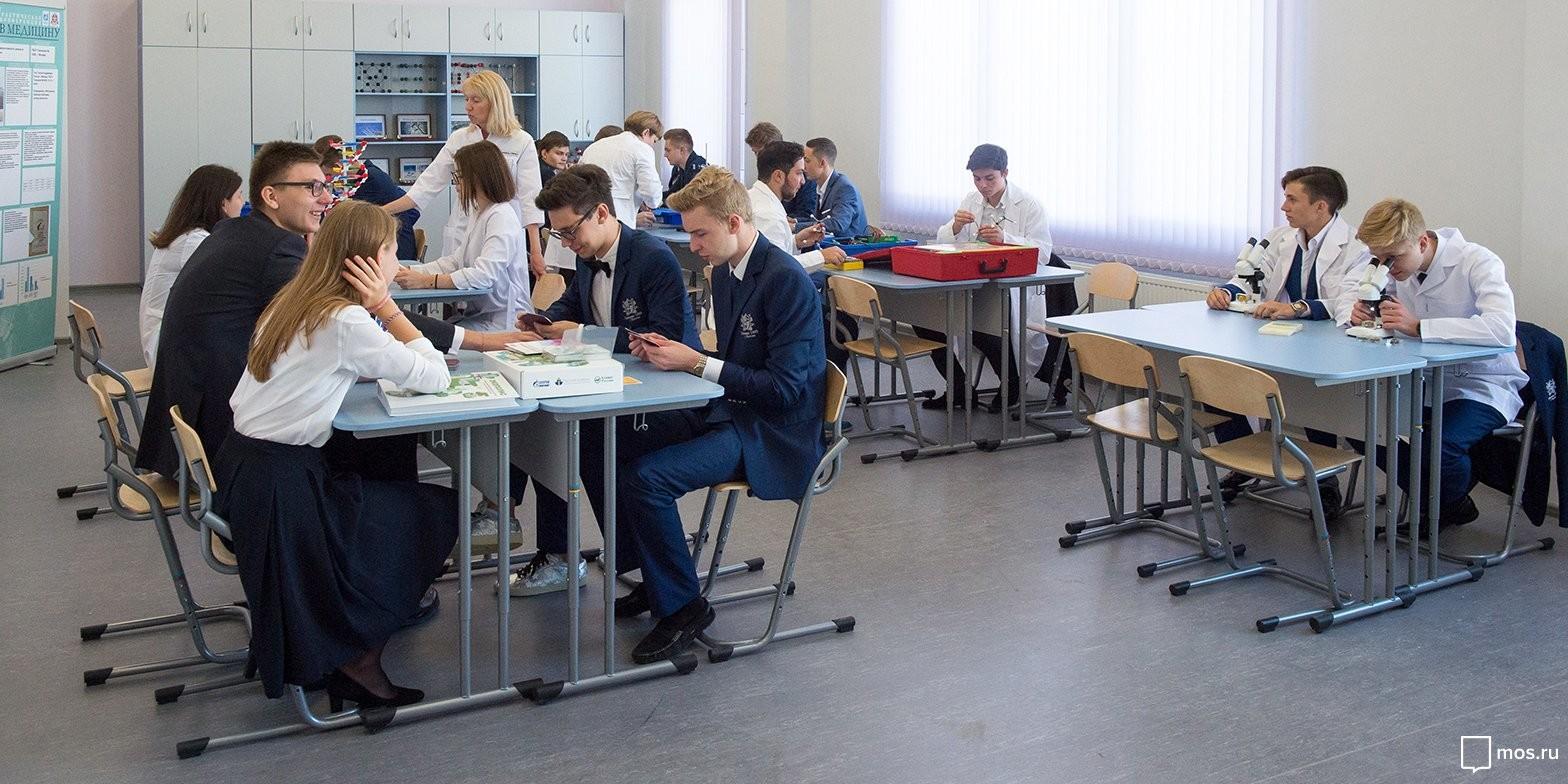 <p><strong>Фото:Пресс-служба Мэра и Правительства Москвы. Денис Гришкин</strong></p>