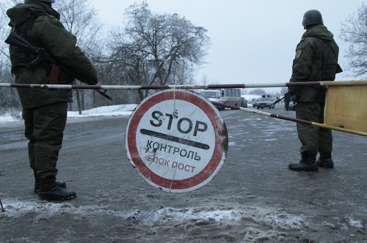 <p>Фото: © РИА Новости/Сергей Аверин</p>