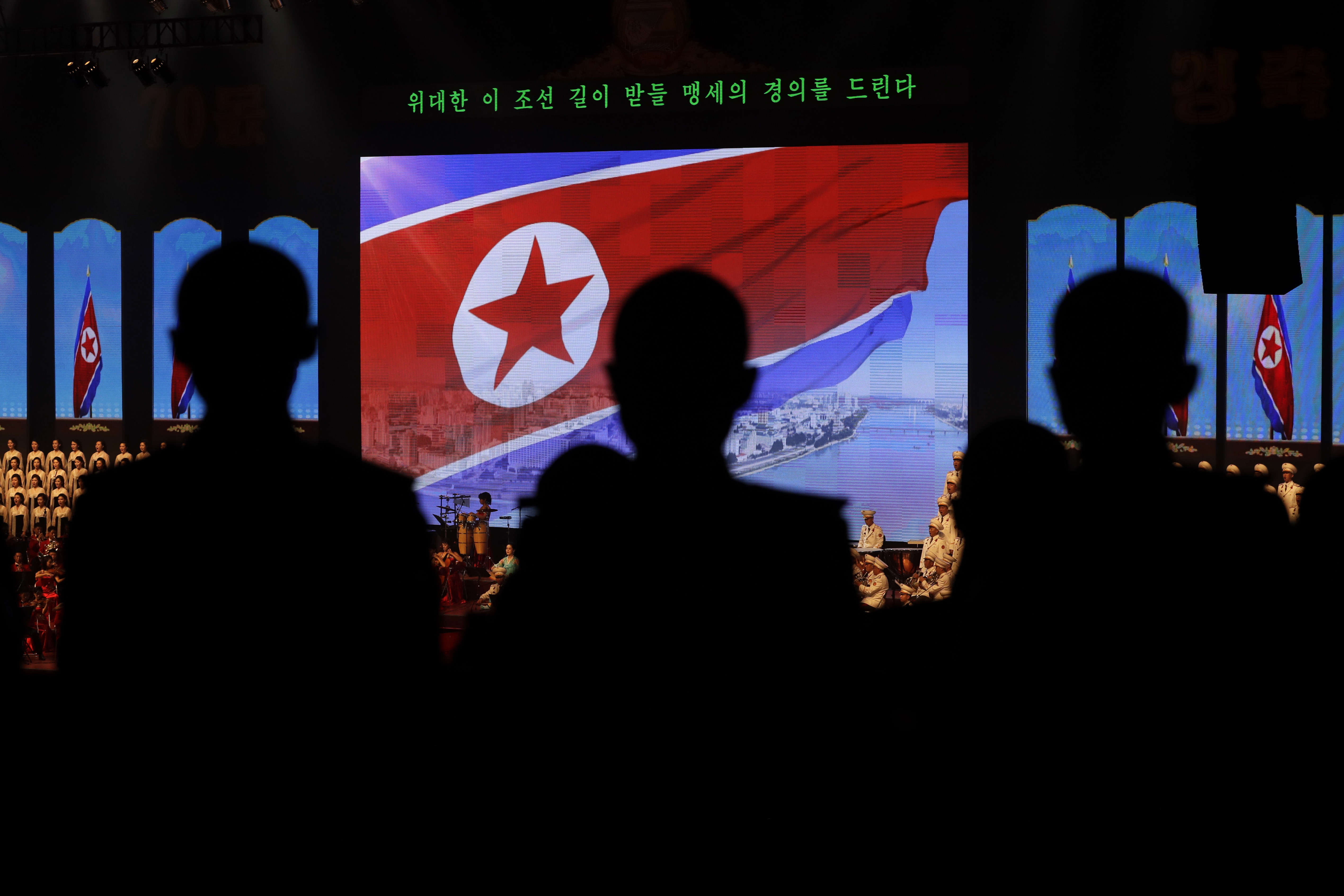 <p>Фото: © AP Photo/Kin Cheung</p>