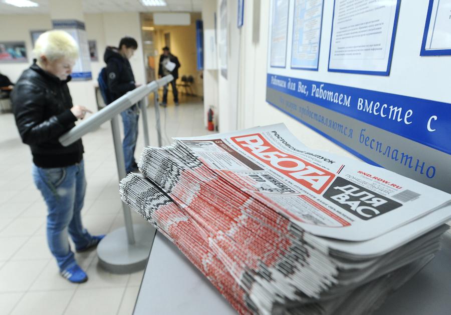 <p>Фото: ©РИА Новости/Сергей Пивоваров</p>