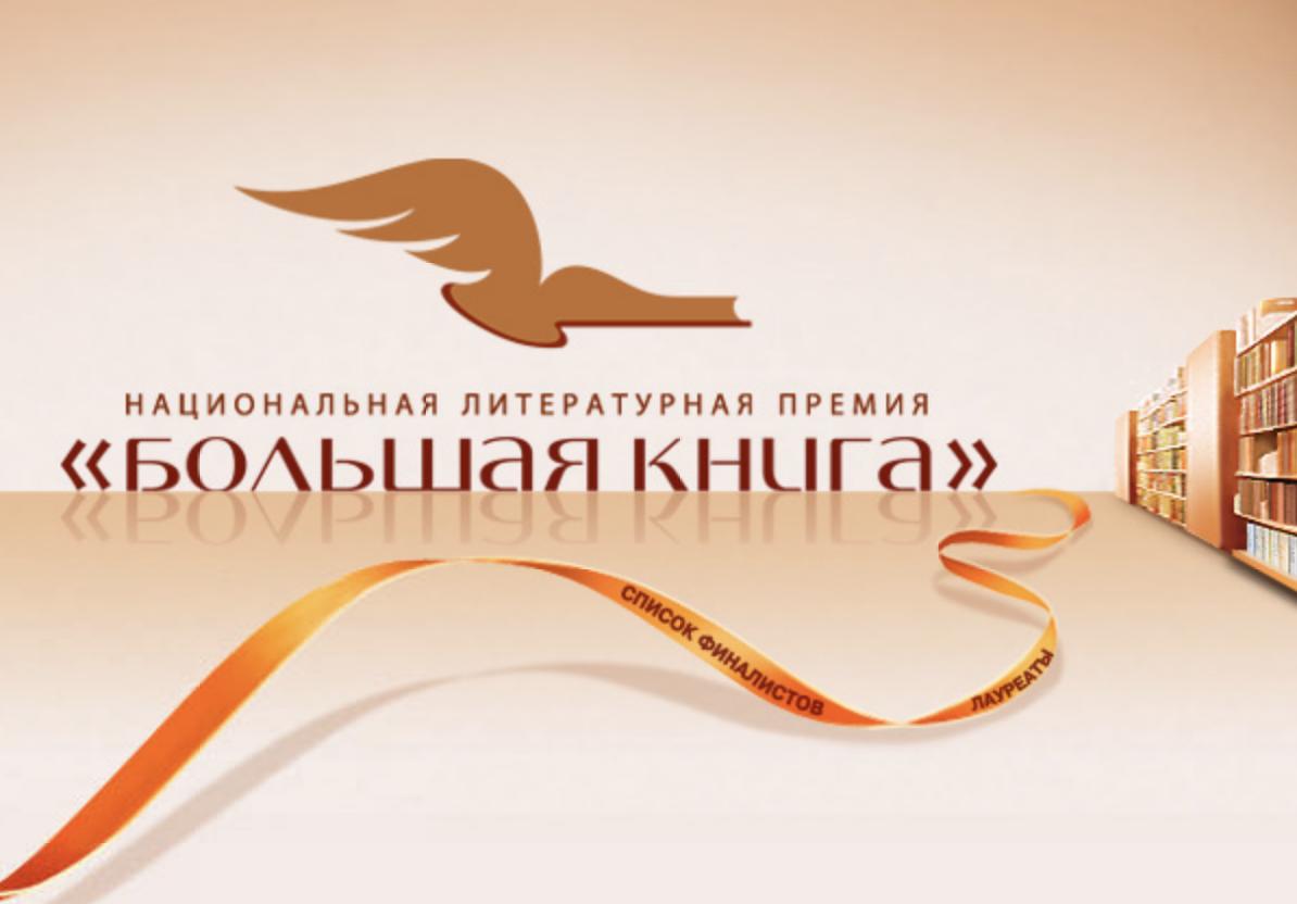 """<p>Фото © """"Центр поддержки отечественной словесности""""</p>"""