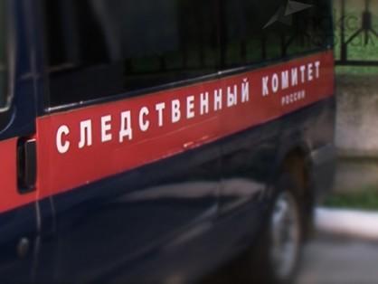 <p>Фото: © Следственный комитет Российской Федерации</p>