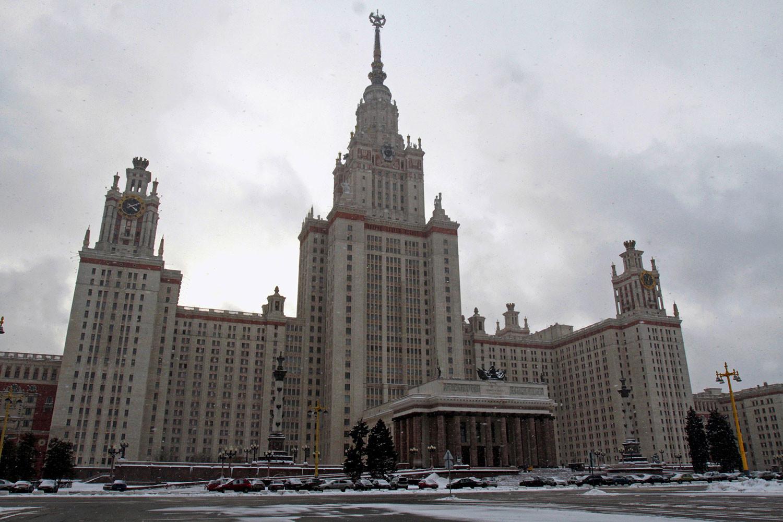 "<p>Фото: © Агентство городских новостей ""Москва""</p>"