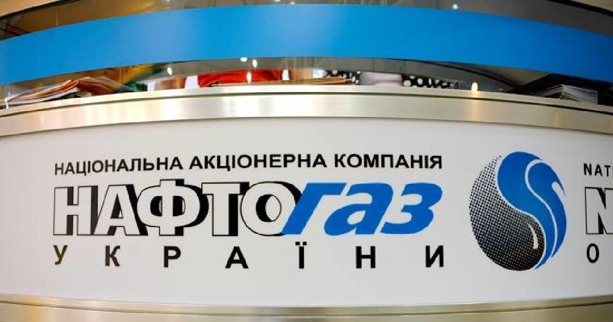 "<p>Фото: © <a href=""https://www.facebook.com/NaftogazUA/?tn-str=k%2AF"" target=""_self"">Нафтогаз України - Naftogaz</a></p>"