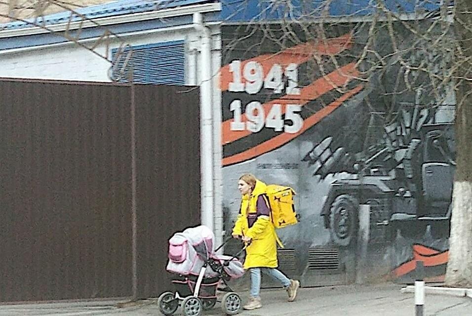 "<p>Лада Королёва. Фото: © VK/<a href=""https://vk.com/rostovnadonu"" target=""_self"">Ростов Главный — новости Ростова-на-Дону</a></p>"