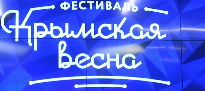 <p>Фото: ©РИА Новости/Владимир Трефилов</p>