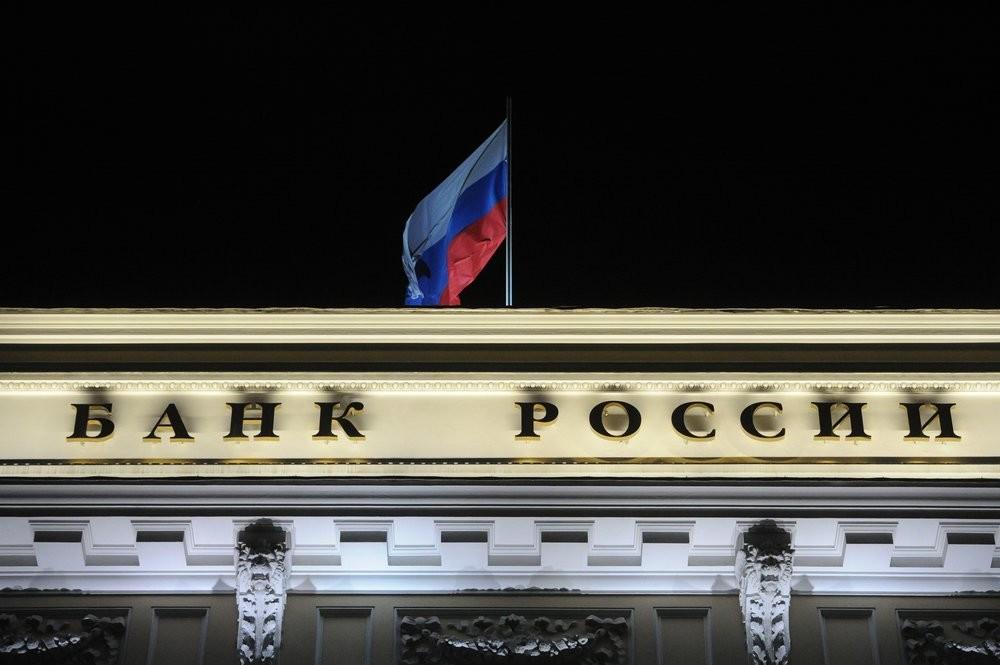 доминантном банковская система россии картинки жирная, почти