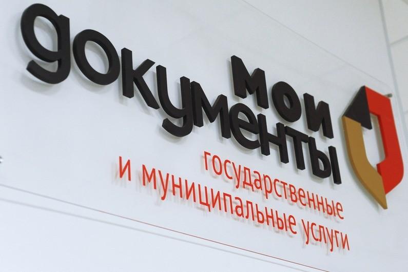 <p>Фото: © РИА Новости / Алексей Сухоруков</p>