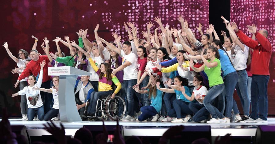 <p>Фото: ©РИА Новости/Алексей Никольский</p>