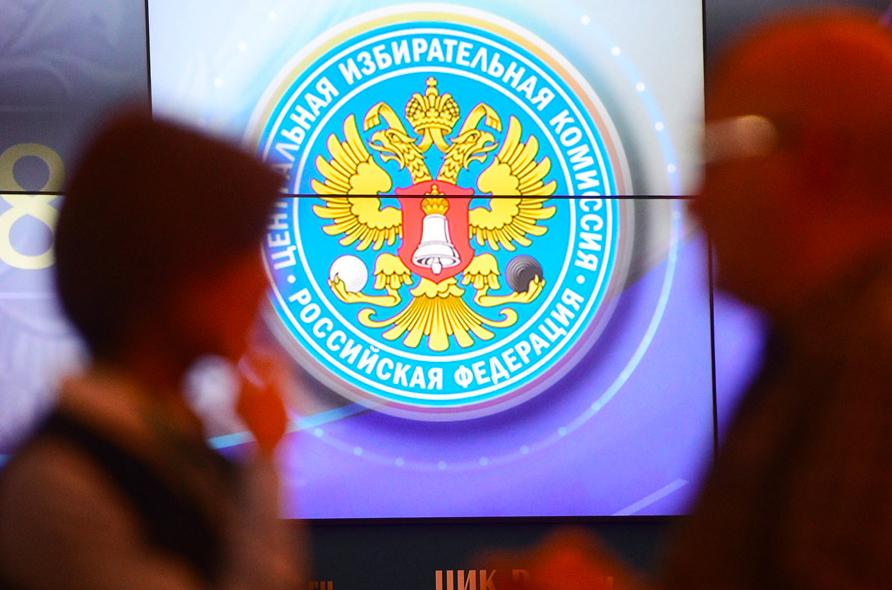 <p>Фото: ©РИА Новости/Евгений Одиноков</p>