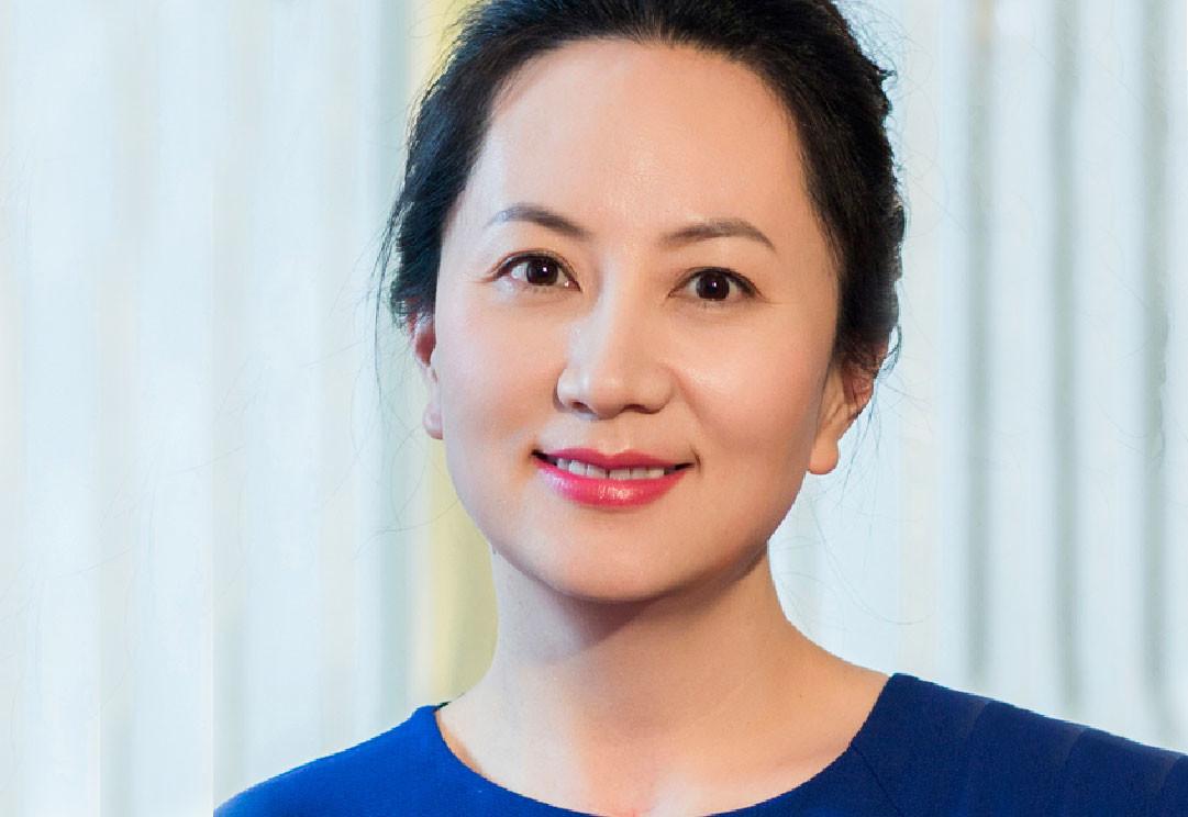 """<p>Фото: © <a href=""""https://www.huawei.com/nz/about-huawei/executives/board-of-directors/meng-wanzhou"""" target=""""_self"""">Huawei</a></p>"""