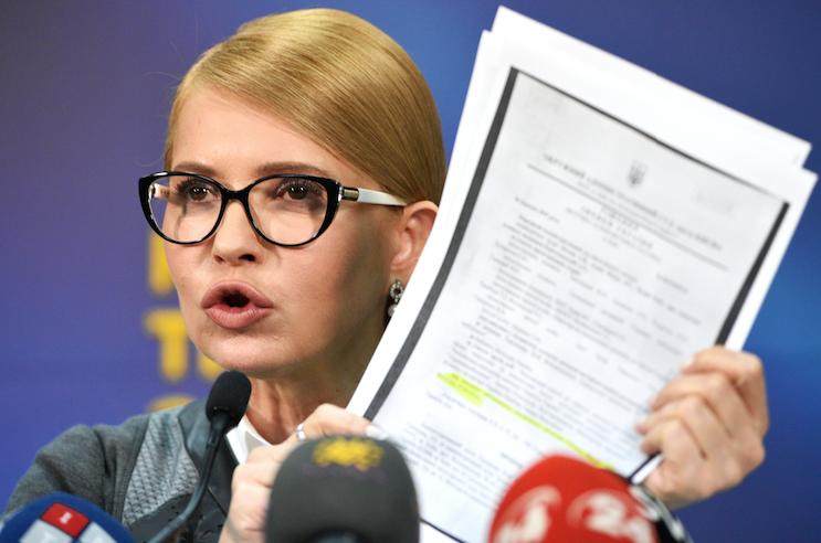 """<p>Юлия Тимошенко. Фото: © РИА """"Новости""""</p>"""