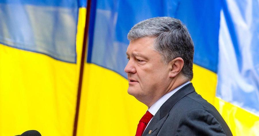 <p>Пётр Порошенко.Фото: © Администрация президента Украины</p>