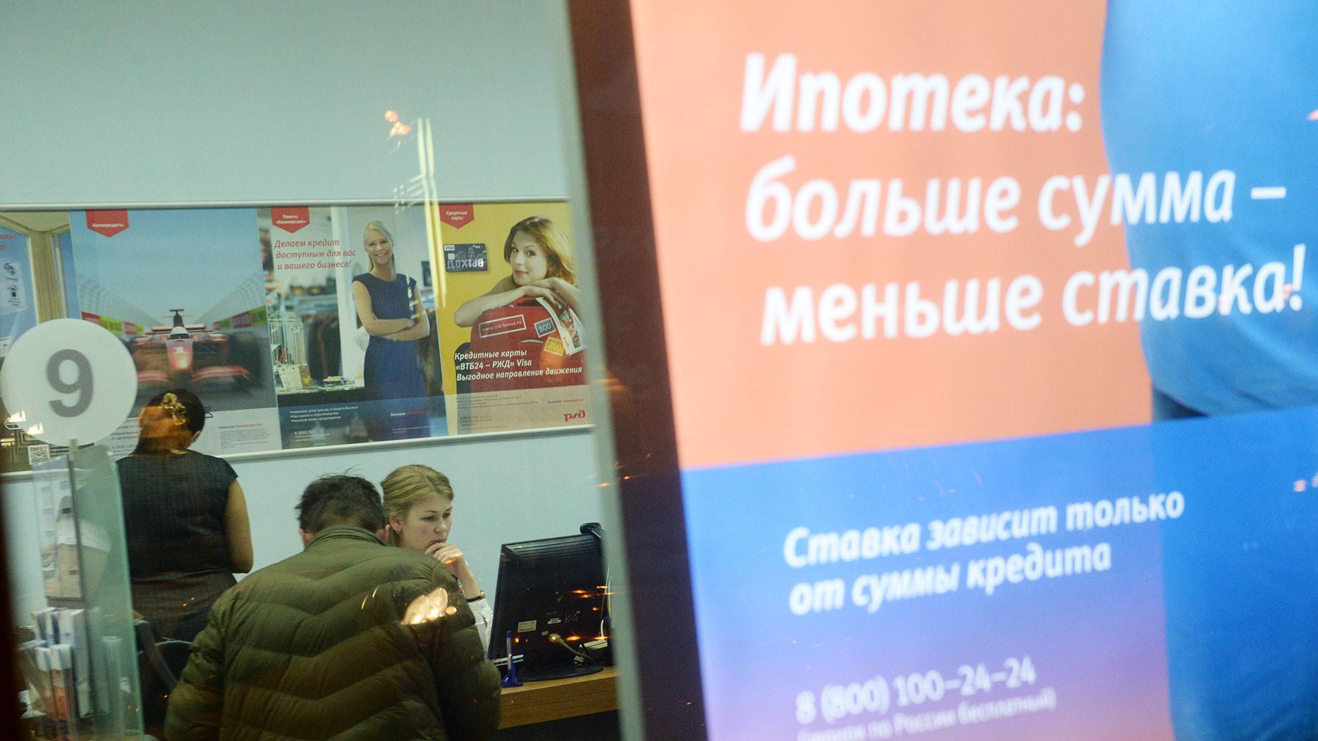 <p>Фото © L!FE/Владимир Суворов</p>