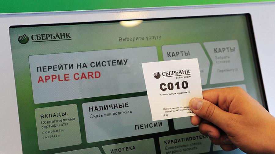 <p>Коллаж © L!FE. Фото © РИА Новости/Алексей Сухоруков</p>