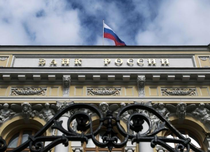<p>Банк России. Фото: ©РИА Новости/Евгений Биятов</p>