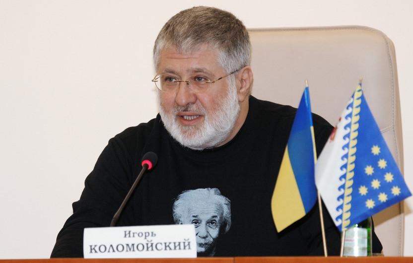 <p>Игорь Коломойский. Фото: © РИА Новости/Михаил Маркив</p>
