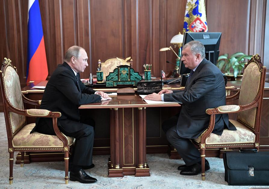 <p>Фото: © РИА Новости/Алексей Никольский</p>