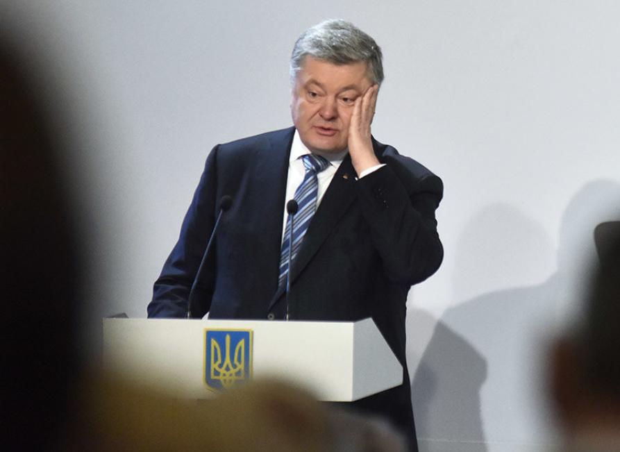 <p>Президент Украины Пётр Порошенко. Фото: ©РИА Новости</p>
