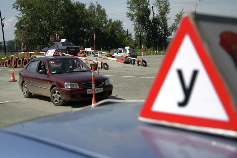 <p>Фото: © РИА Новости / Павел Лисицын</p>