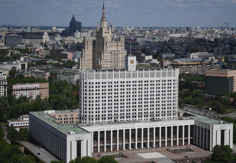 <p>Фото: © РИА Новости/Владимир Астапкович</p>