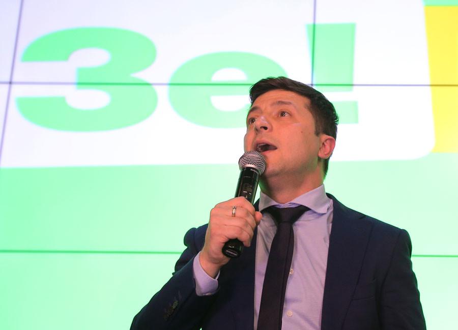 <p>Фото:©РИА Новости/Стрингер</p>