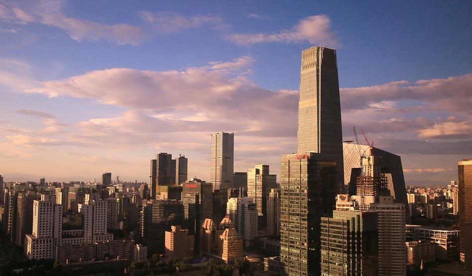 <p>Пекин. Фото: © pixabay</p>