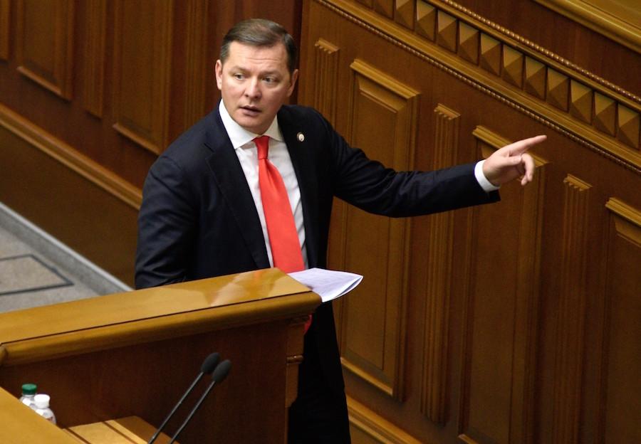 <p>Олег Ляшко. Фото:© РИА Новости</p>