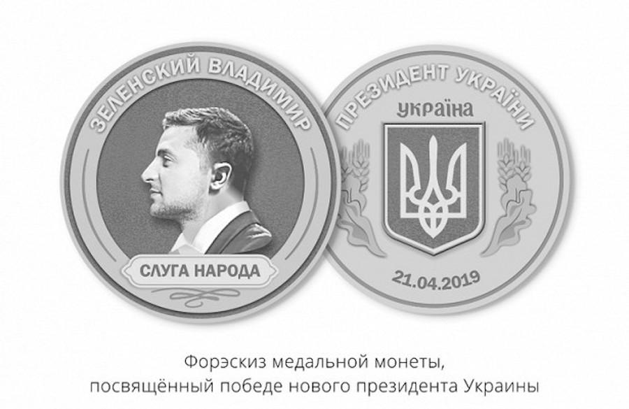 """<p>Фото: © <a href=""""https://art-grani.ru/"""" target=""""_self"""">art-grani.ru</a></p>"""