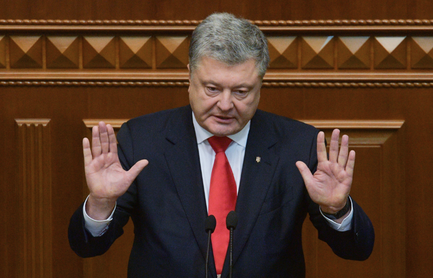 <p>Пётр Порошенко. Фото: © РИА Новости/Пресс-служба президента Украины</p>