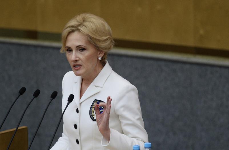 <p>Ирина Яровая. Фото: © РИА Новости/Максим Блинов</p>