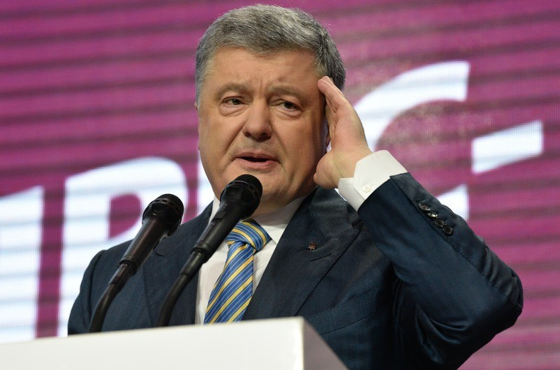 """<p>Фото: © РИА """"Новости""""</p>"""