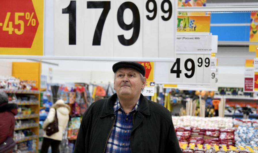 <p>Фото: © РИА Новости / Григорий Сысоев</p>