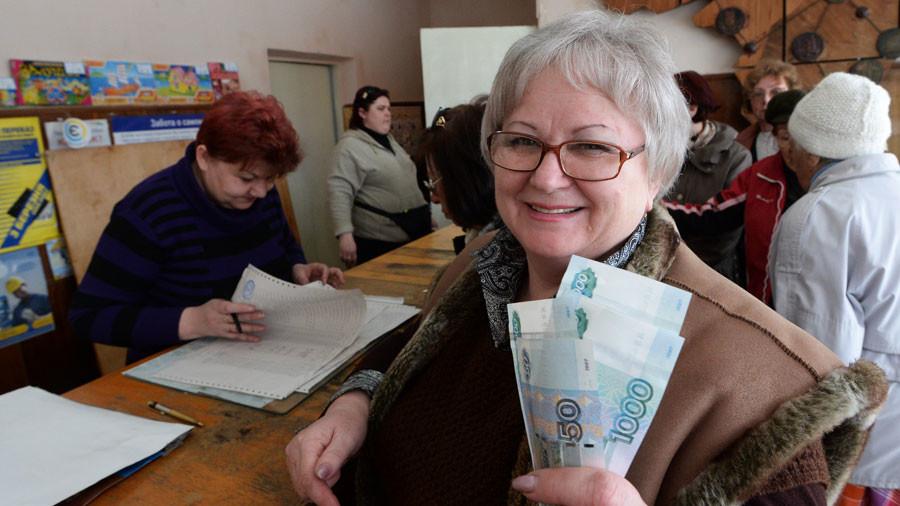 "<p>Фото © РИА ""Новости"" / Михаил Воскресенский</p>"