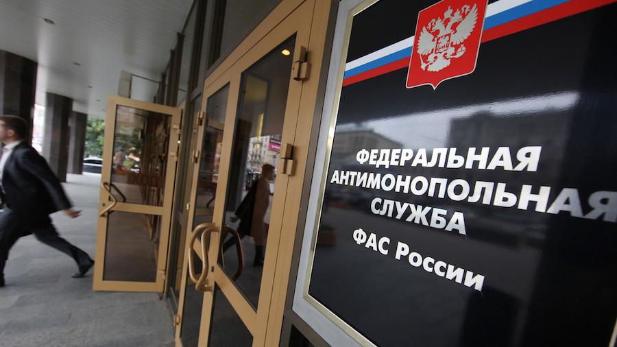 "<p>Фото: © РИА ""Новости""/Михаил Фомичев</p>"